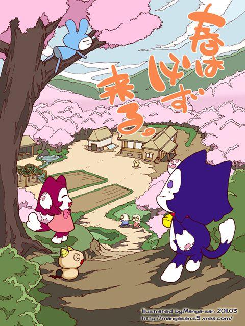201103_HaruShitaraba_Keitai.jpg